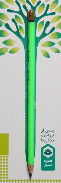 مداد کاشتنی